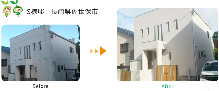 しつこい外壁汚れが綺麗になる!?日本eリモデル株式会社の施工実績やリアルな評判を紹介